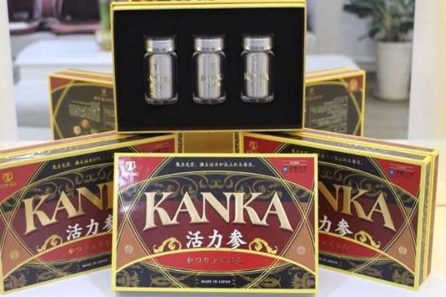 Kanka Katsuryokujin