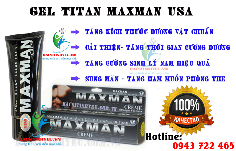gel titan maxman made in usa new 2016 perspekta ru